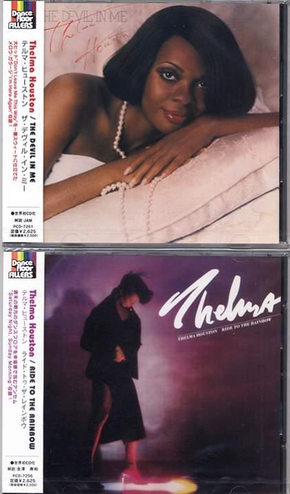 Name:  CDs.jpg Views: 1025 Size:  36.5 KB