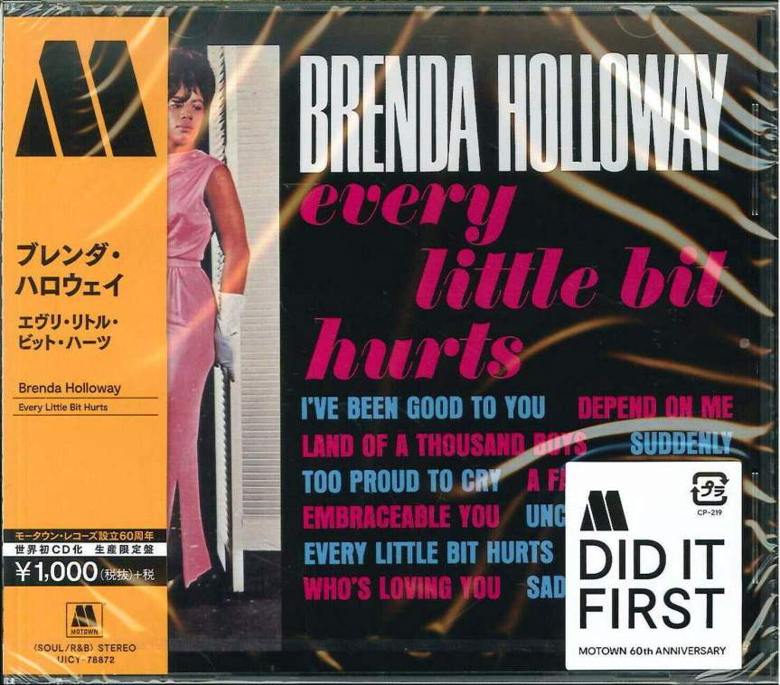 Name:  Brenda Holloway - Every Little Bit.jpg Views: 1321 Size:  94.8 KB